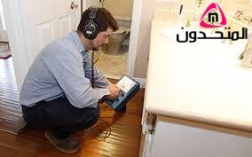 شركة كشف تسريبات المياه بالمدينة المنورة