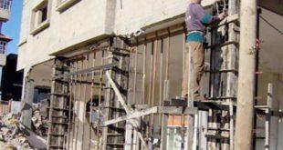 شركة ترميم وصيانة مباني بالدمام