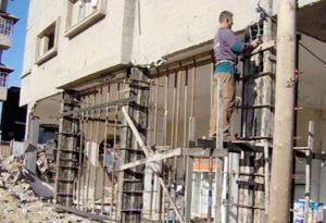 شركة صيانة وترميم بالمدينة المنورة