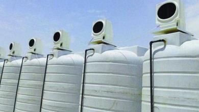 تكييف خزانات المياه بالدمام